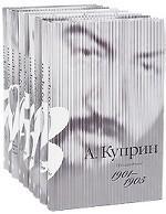 Собрание сочинений в 9 томах
