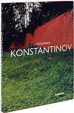 Александр Константинов / Aleksander Konstantinov
