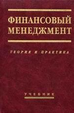 Collected studies from the Bureau of Laboratories. 3