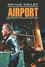 А. Хейли. Аэропорт