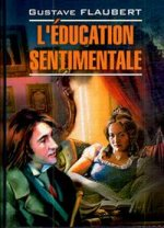 L`education Sentimentale