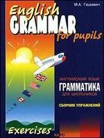 Грамматика английского языка.Сборник упражнений д/школьников. Книга 2