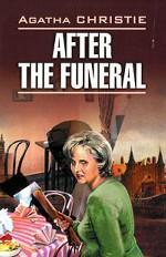 Скачать After the Funeral бесплатно Агата Кристи