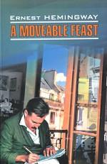 Скачать A Moveable Feast бесплатно Эрнест Хемингуэй
