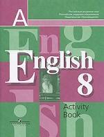 English 8. Activity Book / Английский язык. Рабочая тетрадь. 8 класс