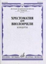 Хрестоматия для виолончели. Концерты. Вып. 2. 6-7 кл. ДМШ : рус. яз. : англ. яз