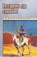 Испанский язык. Читаем по-испански: хрестоматия