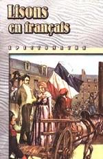 Французский язык. Читаем по-французски. Хрестоматия