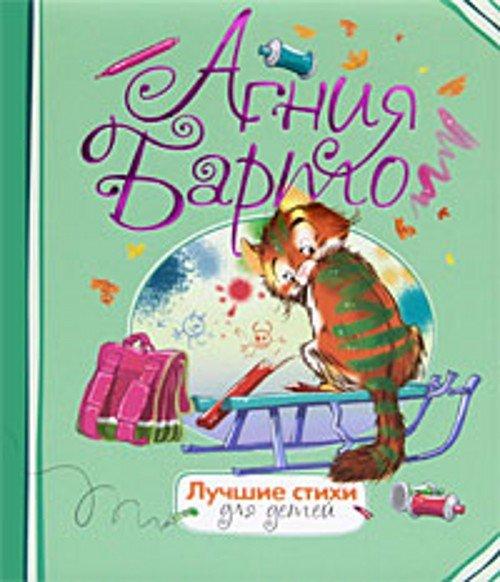Сказки для детей читать онлайн детские сказки бесплатно
