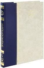 Большая Российская энциклопедия. В 30 томах. Том 15. Конго - Крещение