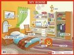 My Room / Моя комната. Наглядное пособие