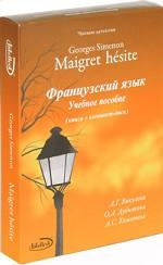 """Maigret hesite""Georges Simenon + CD"