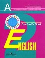 English 2: Student`s Book / Английский язык. 2 класс