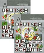 """Die ersten Schritte / Немецкий язык. Первые шаги. 4 класс. Рабочая тетрадь """"A"""" (комплект из 2 книг)"""