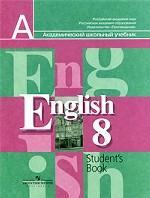 English-8: Student`s Book / Английский язык. 8 класс