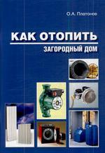 Дневник современного философа (Серия «Современная русская философия», № 4)