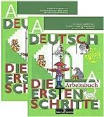 Deutsch. Die ersten Schritte. 3 Klasse. Arbeitsbuch B