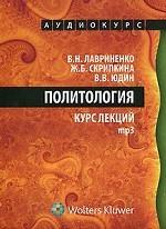 CD Политология
