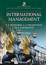 International Management. Fourth edition