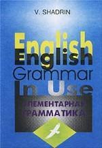 English Grammar in Use. Элементарная грамматика английского языка
