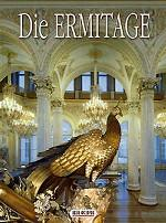 Die Ermitage. Альбом