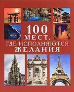 Скачать A moment of madness   and other stories. 1 бесплатно И.А. Муртазина,С.О. Ермакова
