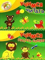 Домашний детский сад books ru — книги