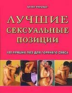 prostitutki-g-nurlat