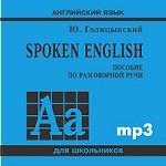SPOKEN ENGLISH. Диск mp3