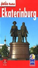 Ekaterinburg: Guidebook