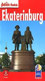 Ekaterinburg: Guidebook