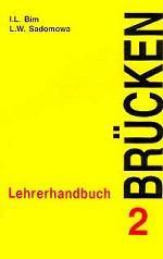 Немецкий язык. Книга для учителя. 9-10 классы