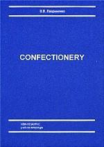 Confectionery. Кондитерские изделия: учебное пособие по техническому переводу