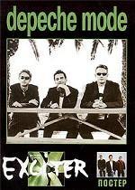 Depeche Mode. Exciter. Ноты, тексты, аккорды