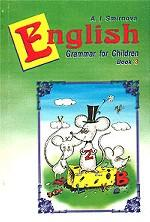 English Grammar for Children. Book 3