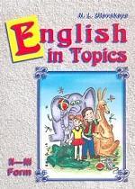 English in Topics. II-III Form