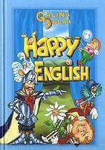Happy English. Английский язык для детей
