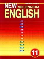 """""""New Millennium English"""" 11 кл. Книга для учителя к учебнику английского языка"""