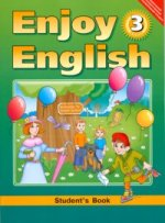 Enjoy English 3кл [Учебник] (мяг) ФГОС