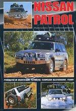 """""""Nissan Patrol: Модели Y61 выпуска с 1997 г.; Двигатели: Д: RD28ETi/ ZD30DDTi/ TD42: Руководство по эксплуатации, устройство, техническое обслуживание, ремонт"""""""