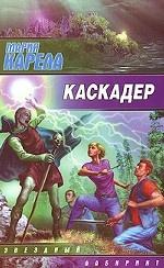A kapitl Ukraine : 2 yor in Podolie