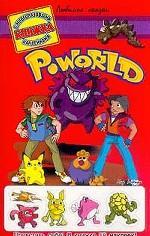 Poworld. Книжка с многоразовыми наклейками
