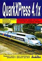 QuarkXPress 4.1
