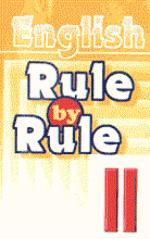 Rule by Rule II. Правило за правилом. Сборник упражнений для 2 класса