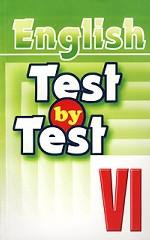 English. Test by Test. VI class
