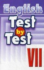 Test by Test VII