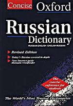 The Oxford Concise Russian Dictionary