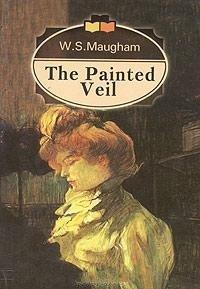 The Painted Veil. Разрисованный занавес. (книга для чтения на английском языке)