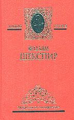 Собрание сочинений в 4-х томах. Том 1