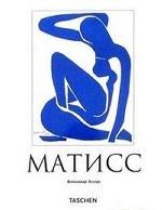 МСИ: Матисс